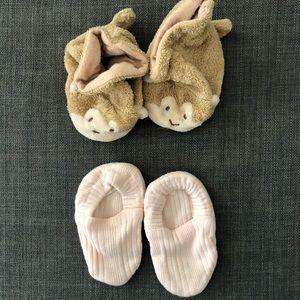 Cute bundle of booties